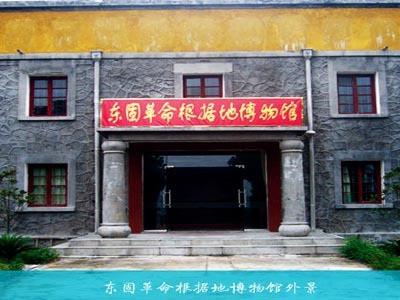 东固革命博物馆